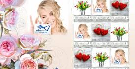 Власна поштова марка доступна кожному