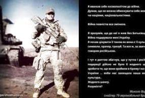 Як можна говорити російською і стверджувати, що любиш Україну