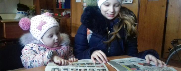 Я читаю RIA-Козятин