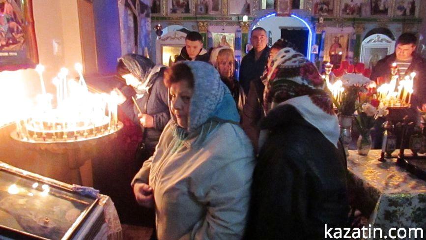 Як козятинці паску святили