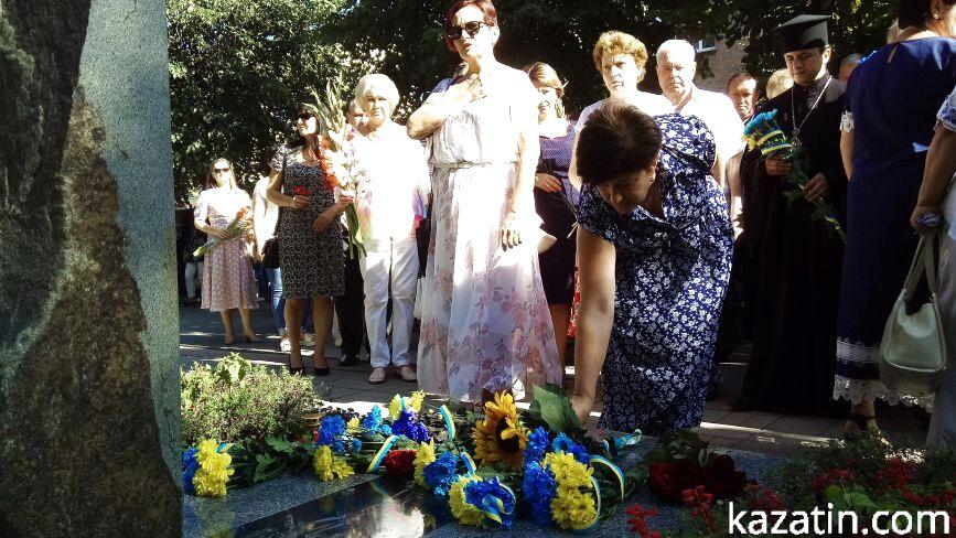 Козятинчани вшанували загиблих на війні героїв (ФОТО)