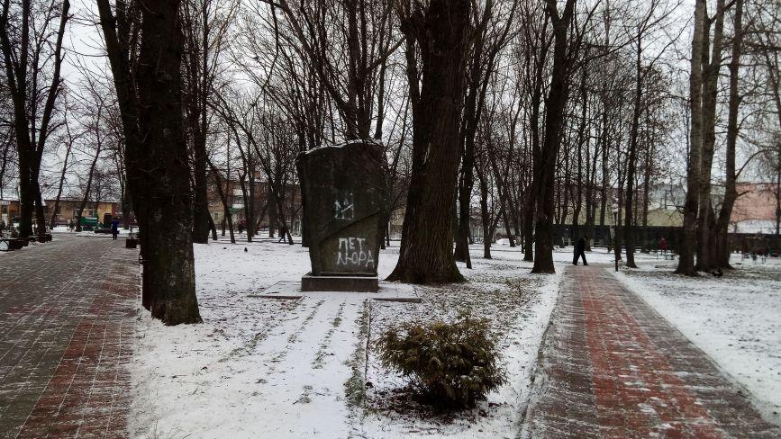У парку на стеллі радянських часів фарбою написали «Петлюра»