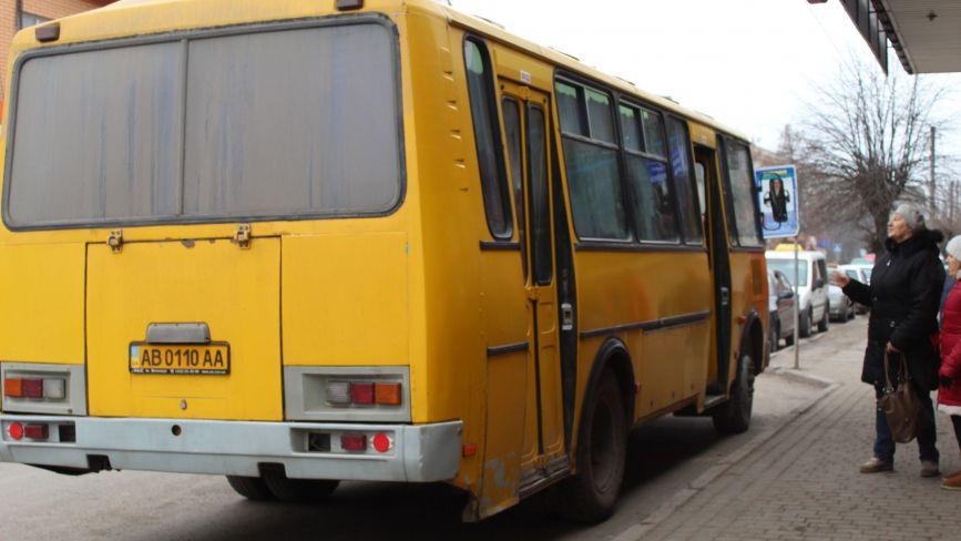 Чи правильний розклад автобусів на зупинках? + ОПИТУВАННЯ