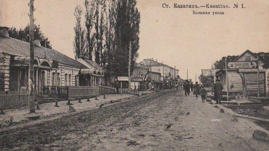 Вулиця Пилипа Орлика понад 100 років тому