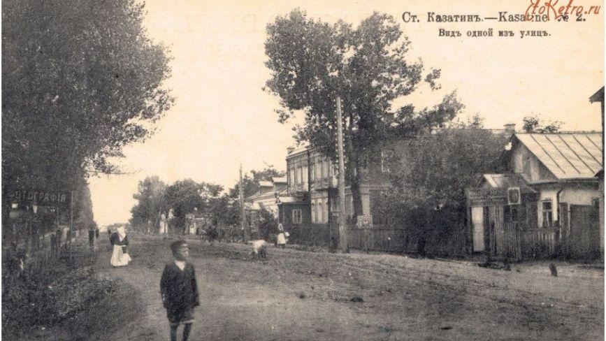 Вулиця Січових Стрільців сто років тому