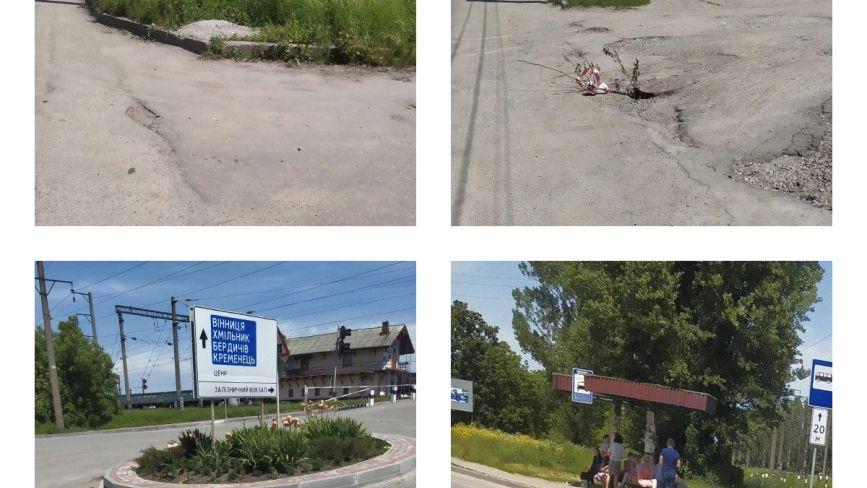 Козятин у фото: не скошена трава, аварійні люки та іриси