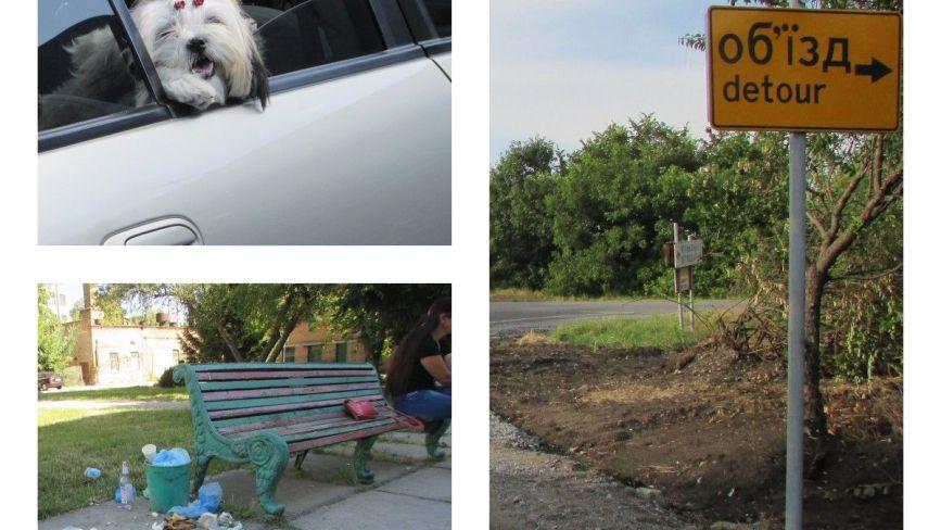 Прогулянка Козятинщиною: дороги латають, сміття кидають, стерню палять