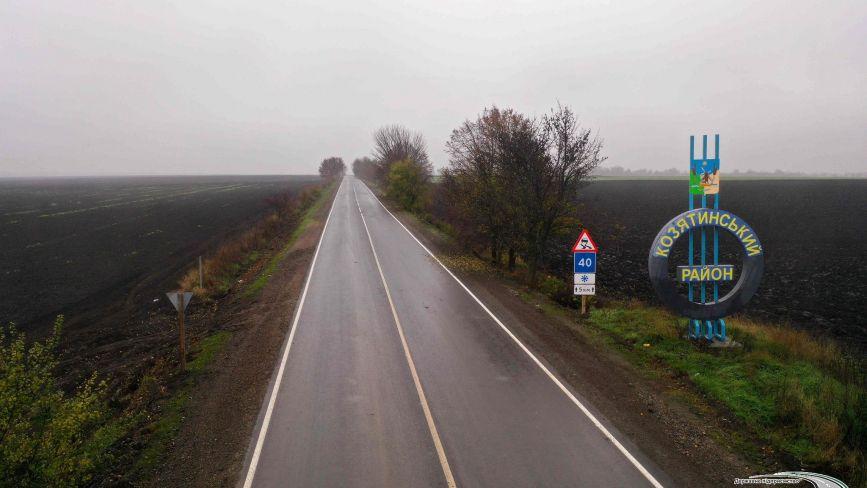 Відремонтували дорогу Самгородок-Вівсяники