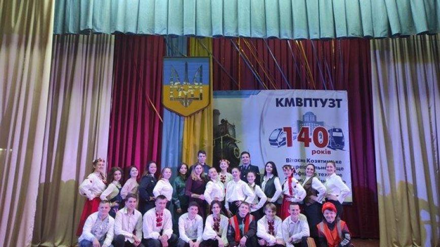 Козятинські студенти на «Подільських зорях» здобули перші місця та гран-прі