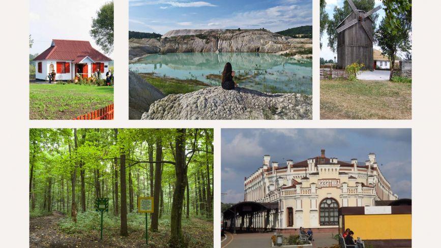 Козятинщина стає популярною серед столичних туристів