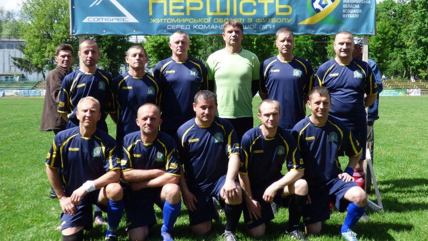 Бутси на цвях вішати рано - створили команду «Моноліт» для футболістів-ветеранів