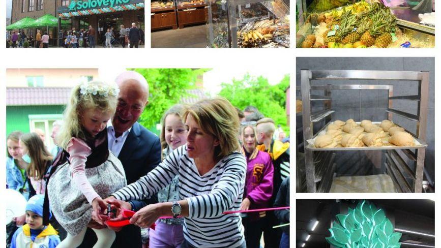 Смачна випічка, свіже м'ясо та незабутня позитивна атмосфера: у Козятині відкрили гастроном «Соловейко» (Новини компанії)