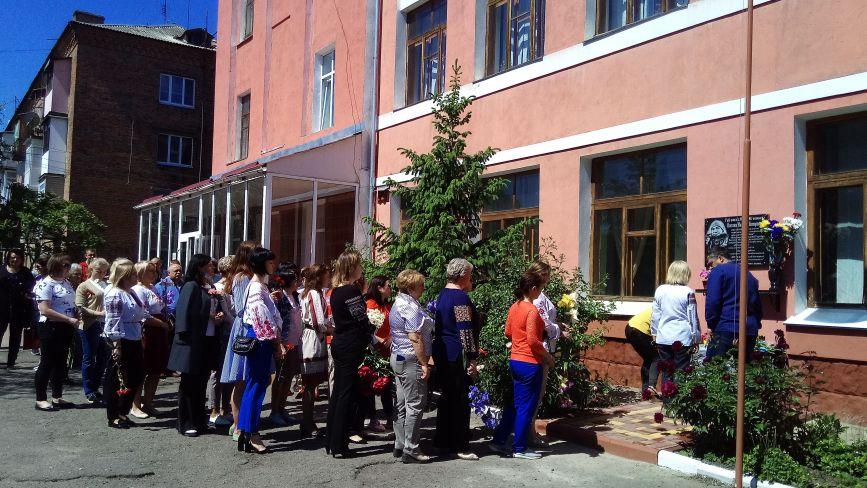 Відкрили меморіальну дошку Максиму Олексюку