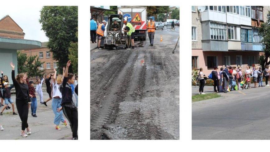 Ремонт доріг, плазуни на дорозі та репетиція до Дня Незалежності