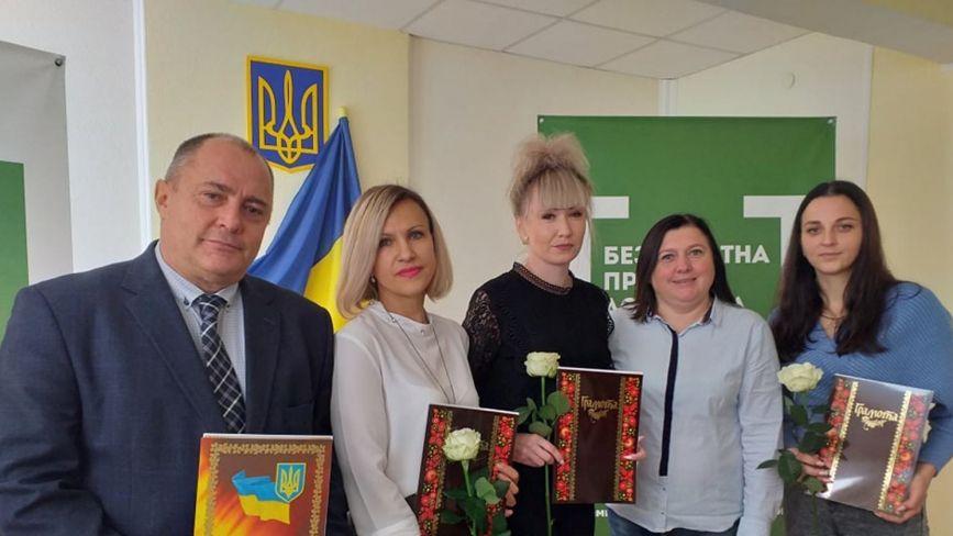 Козятинських юристів привітали з професійним святом