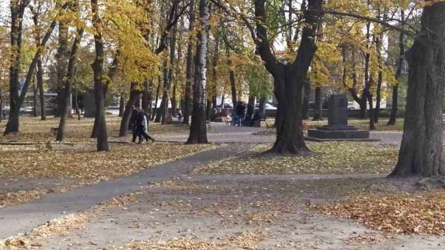 Фото дня: жовто-багряний настрій у парку