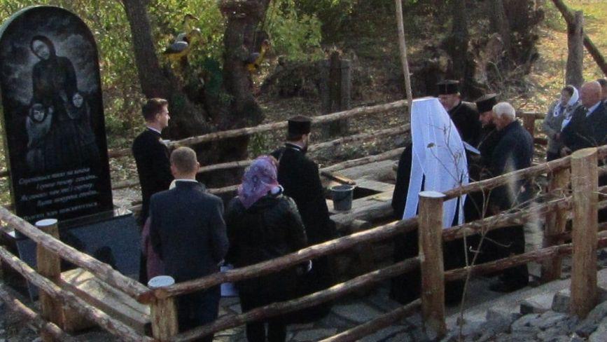 У Непедівці відкрили і освятили «Вдовину криницю».