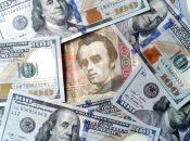 Курс валют НБУ на понеділок, 27 травня