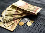 Грошові зміни: залишиться 6номіналів монет і6номіналів банкнот