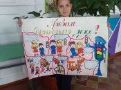 Безпека на дорозі: учні малювали правила дорожнього руху