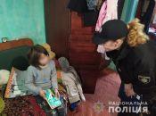 Поліцейські перевірили багатодітні та кризові сім'ї