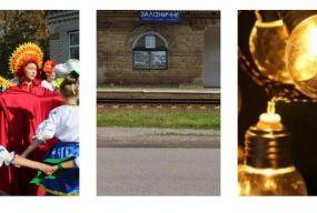Трагедія, захисники та знеструмлення: ТОП новин за вихідні для козятинчан