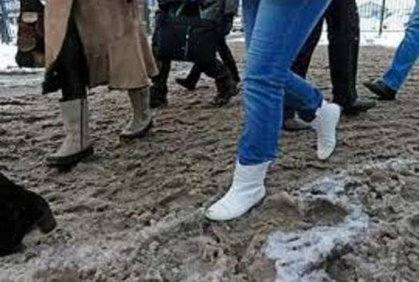 Коли під ногами снігова каша...