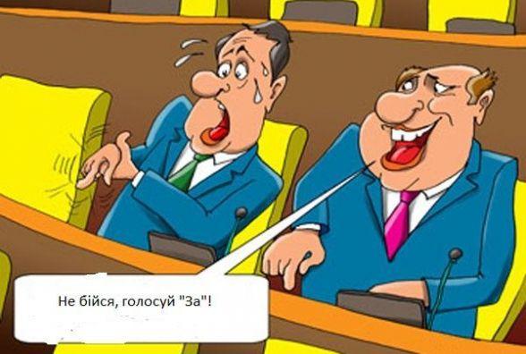 Бюджет прийняли, на відміну від Києва, до обіду
