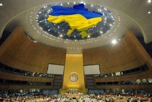 Україна очолила Раду безпеки ООН