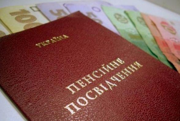 Пенсія мінімум три тисячі гривень: Рада пропонує підняти розмір