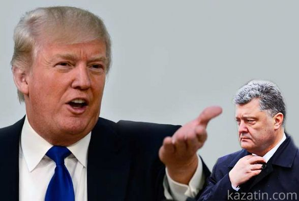 Подробиці телефонної розмови Порошенка і Трампа