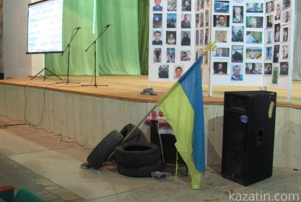 Вшанування пам'яті Небесної сотні по-козятинськи