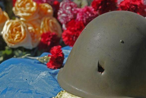 Річниця розстрілів на Майдані. Вшанування пам'яті Героїв Небесної сотні