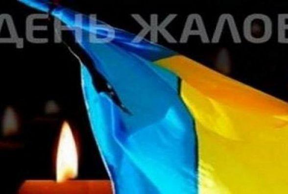 3 березня 2017 року в Україні день жалоби за загиблими шахтарями «Шахта «Степова»