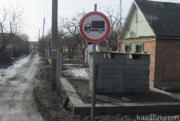 Мер забув, що пообіцяв мешканцям вулиці Осипенка