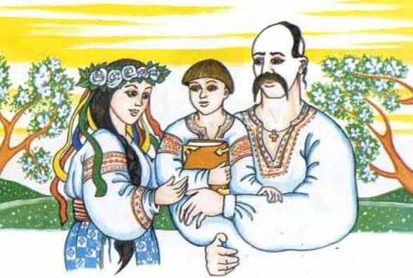 Згадаймо українські імена