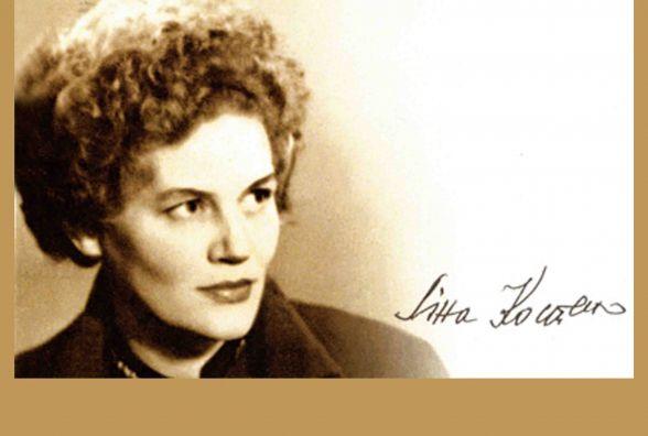 Зустрінуться шанувальники поезії Ліни Костенко