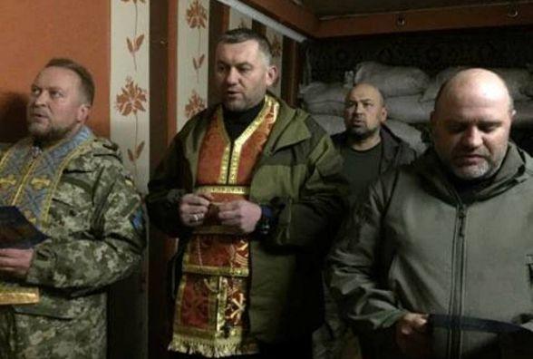 Від Крут до Донбасу