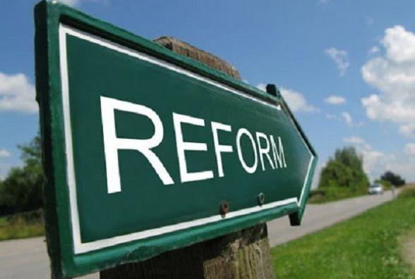 Ми створили стимули для реформи медицини, освіти та соціальної сфери