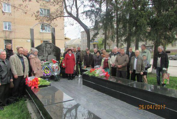 Вибірково вшанували чорнобильців...