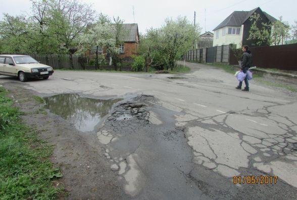 Небезпека на козятинських дорогах