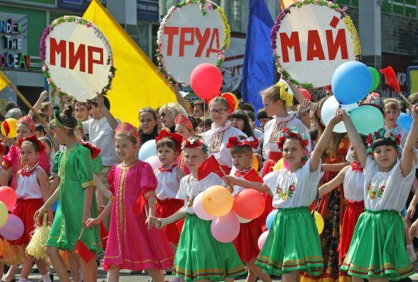 День праці: Історія свята 1 травня