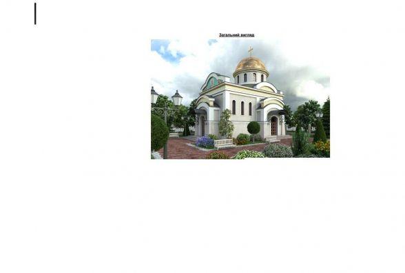 В Козятині будується новий храм