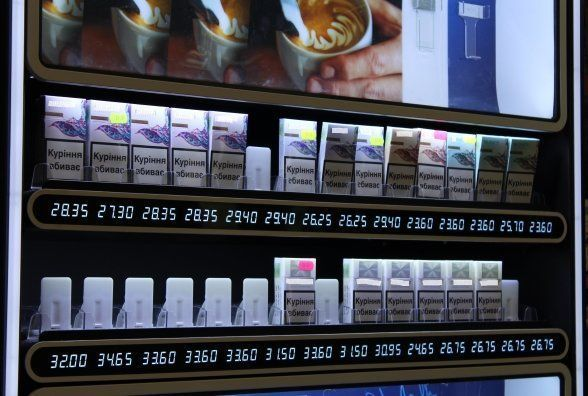 Дефіцит цигарок. Чому в магазинах немає сигарет