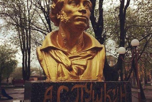 Пушкін, як міфотворець російської імперії з приниженням Українців