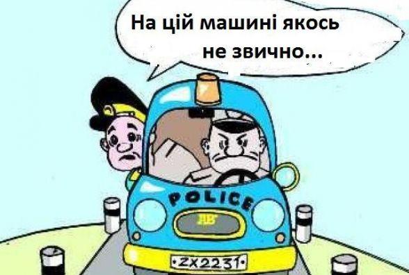 Місцева поліція тепер на крутих колесах