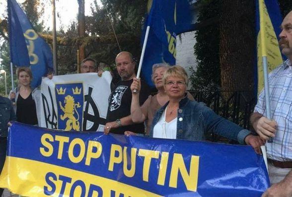 Українські націоналісти в Іспанії
