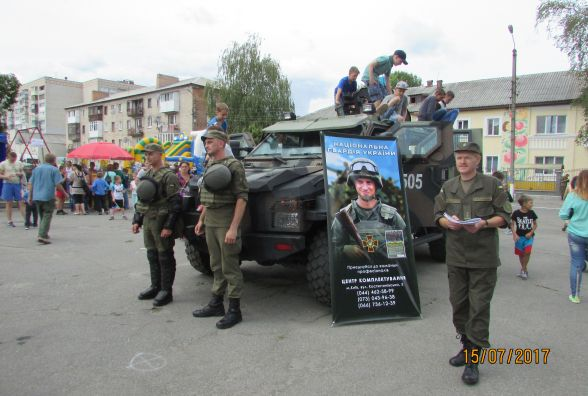 Нацгвардійці в Козятині прорекламували військову службу