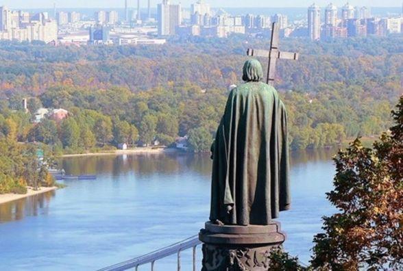 Сьогодні – День хрещення Київської Русі
