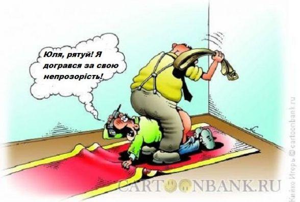 Уповноважений Верховної  Ради України з прав людини викликає на килим Пузиря